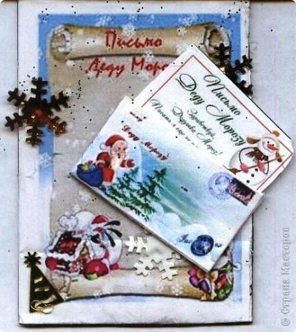 До Нового Года осталось 144 дня... Пора писать (или рисовать) письма Дедушке Морозу!!! ..конвертик - подписан, листок для рисования - готов. Начинаем!!!  № 1 Катя За фото 1