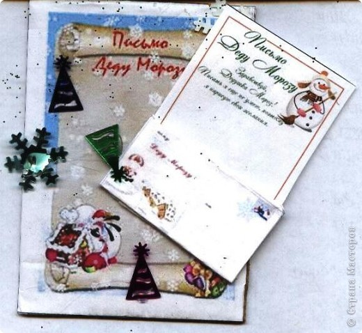 До Нового Года осталось 144 дня... Пора писать (или рисовать) письма Дедушке Морозу!!! ..конвертик - подписан, листок для рисования - готов. Начинаем!!!  № 1 Катя За фото 2
