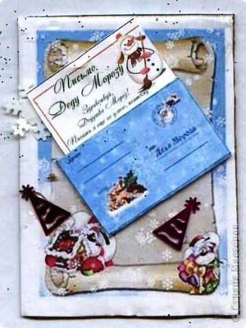 До Нового Года осталось 144 дня... Пора писать (или рисовать) письма Дедушке Морозу!!! ..конвертик - подписан, листок для рисования - готов. Начинаем!!!  № 1 Катя За фото 3