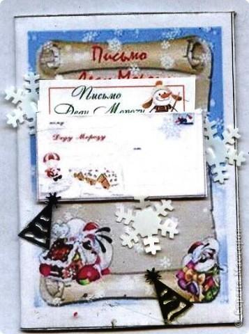 До Нового Года осталось 144 дня... Пора писать (или рисовать) письма Дедушке Морозу!!! ..конвертик - подписан, листок для рисования - готов. Начинаем!!!  № 1 Катя За фото 5