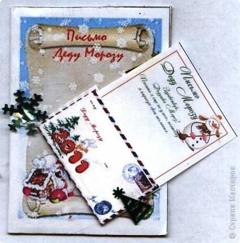 До Нового Года осталось 144 дня... Пора писать (или рисовать) письма Дедушке Морозу!!! ..конвертик - подписан, листок для рисования - готов. Начинаем!!!  № 1 Катя За фото 6