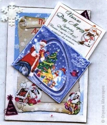 До Нового Года осталось 144 дня... Пора писать (или рисовать) письма Дедушке Морозу!!! ..конвертик - подписан, листок для рисования - готов. Начинаем!!!  № 1 Катя За фото 8