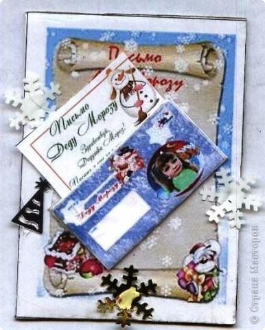 До Нового Года осталось 144 дня... Пора писать (или рисовать) письма Дедушке Морозу!!! ..конвертик - подписан, листок для рисования - готов. Начинаем!!!  № 1 Катя За фото 9