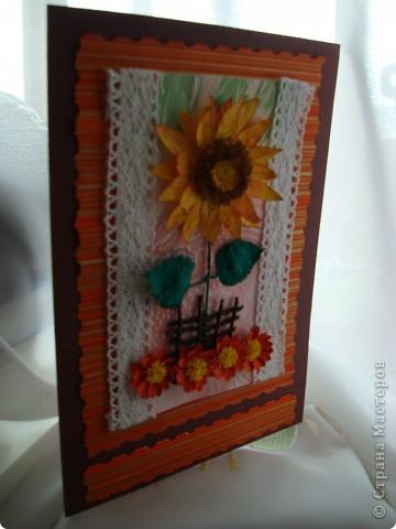 """Доброго времени суток, дорогие мои!!! Я к вам с новой моей открыточкой, которую назвала """"Подсолнушек""""! фото 1"""