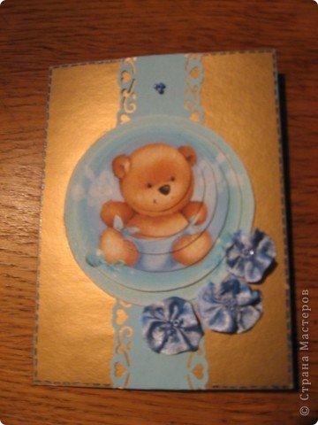 """Из листочка красивого золотистого картона сделала две открыточки одинакового формата. Первая детская. Люблю открытки без подписи - их можно дарить на любые случаи, да и палочка-выручалочка в непредвиденных """"гостевых"""" ситуациях. фото 1"""