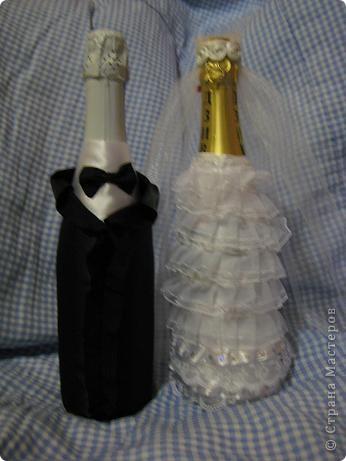 Жених и невеста. Насмотрелась красоты на сайте, решила сделать подруге на свадьбу, все были в восторге от увиденного.  фото 1