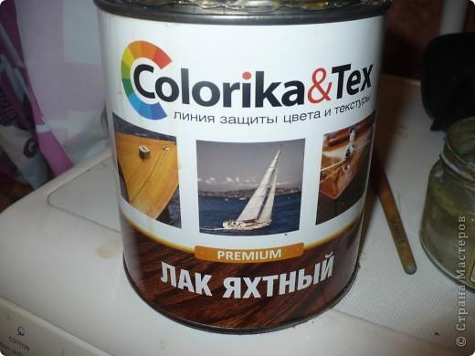 Предстоит поездка в гости в Екатеринбург, сделала вот такие подарки фото 15