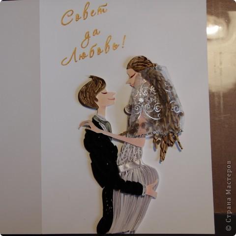 Сладкая парочка. Свадебная открытка с конвертом.  фото 2