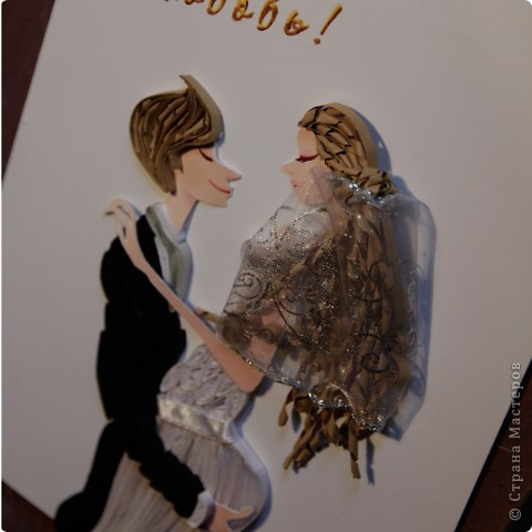Сладкая парочка. Свадебная открытка с конвертом.  фото 1