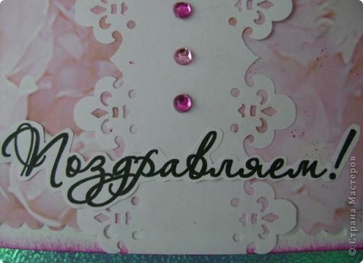 Всем доброго времени суток!Рада видеть у себя в гостях. Сегодня Вашему вниманию представляю открытку-шоколадницу! А сделана она на День рождения маминой подруге. Надеюсь,что ей понравится,а Вам как?)) фото 2