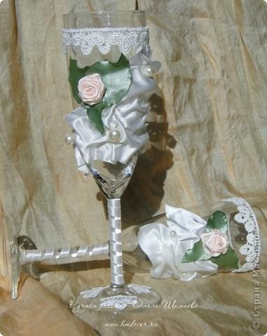 Свадебный набор для ЗАГСа фото 2