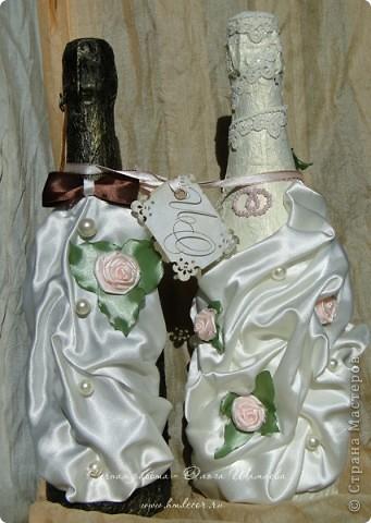 Свадебный набор для ЗАГСа фото 4
