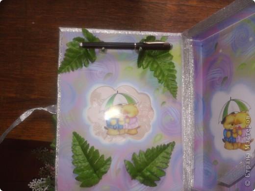 так как фотографий получилось много пришлось разделить МК. Это коробочка для альбома ,для пожеланий молодожёнам. Для её изготовления я взяла коробку от конфет, так же обклеила её шёлкографией с наружи фото 4