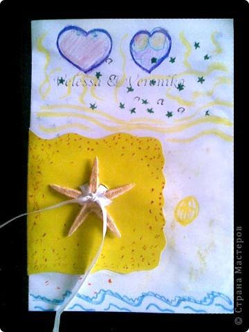 Сделали с дочкой открытку ко Дню Рождения! А поскольку только приехали с моря, то и открытка у нас получилась морская! Ну ничё с собой поделать не могли! Рисовала все дочка, потом я подписывала открытку под дочкину диктовку. Подклеивала что хотела и привязала звёздочку:)) фото 1