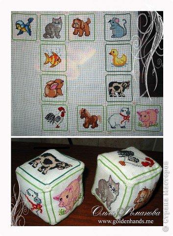 кубики с вышивкой своими