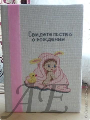 Вышила для дочери персональную папку для свидетельства.  Вышивала конечно с переделками именно под нее, изменила цвет глаз и волос.  Источник  http://www.masterskaya-podarkov.com/rukodelie/154-papka-svidetelstvo-o-rozhdenii + пошаговые фото как я это делала