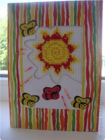 Солнечная открытка на день рождения) фото 2