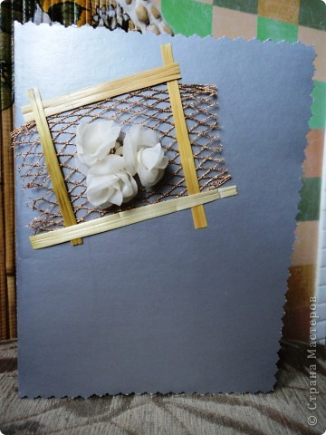 Моя 3-я открытка))) фото 2