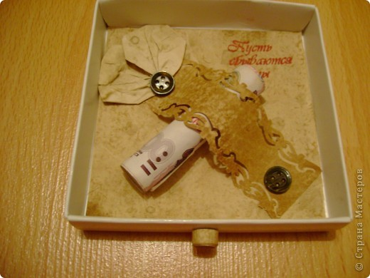 Всем добрый день! Вот такую коробочку для денег сделали на юбилей ( мужская) фото 4