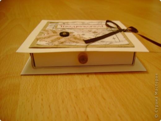Всем добрый день! Вот такую коробочку для денег сделали на юбилей ( мужская) фото 6