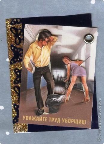 Воодушевлённая работами ~ _Jane_ ~ http://stranamasterov.ru/node/226000?tid=1743 решили создать подобное :) Поэтому, предоставляю право первоочередного выбора Евгении. № 1 ~ Mila4ka фото 1
