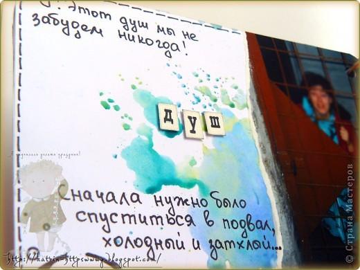 """Лежали у меня заготовочки,сделанные по этому МК   http://scrap-info.ru/myarticles/article_storyid_503.html  Собиралась сделать альбомчик о нашем городе (для тёти,которая ещё в молодости уехала жить в другой город),но что-то принтер отказался печатать фотки.И вот смотрела я на эти листочки,смотрела...И вспомнила,что ещё давно хотела заскрапить фотки с моего заочного обучения,тем более,что они уже распечатанные лежат.Правда цветовая гамма страничек подбиралась под другие фото,ну и ладно,для себя же делаю.Очень понравился мастер-класс,такой бюджетный вариант,как раз для меня (ну жалко мне тратить материал на себя).  Вот такая обложка получилась.Надпись-фраза из сериала """"Реальные пацаны"""",я его не особо смотрела,а вот это выражение мне очень понравилось.Ну и фон вроде подходит сюда... фото 5"""
