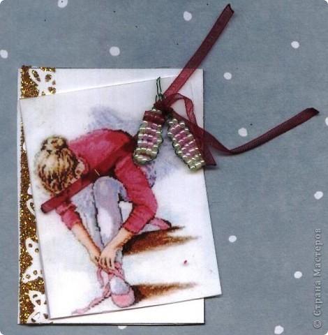 Идейным вдохновителем была  ~ Юляшк@ ~ с её работой http://stranamasterov.ru/node/212943?c=favorite (откуда и позаимствовали схему плетения).   Пуантами называются специальные балетные тапочки, в которых балерина танцует, опираясь на кончики пальцев ног (на пуантах). № 1 ~ _Jane_   фото 1