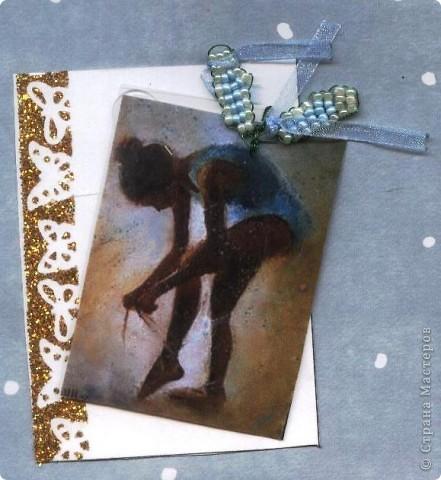 Идейным вдохновителем была  ~ Юляшк@ ~ с её работой http://stranamasterov.ru/node/212943?c=favorite (откуда и позаимствовали схему плетения).   Пуантами называются специальные балетные тапочки, в которых балерина танцует, опираясь на кончики пальцев ног (на пуантах). № 1 ~ _Jane_   фото 2