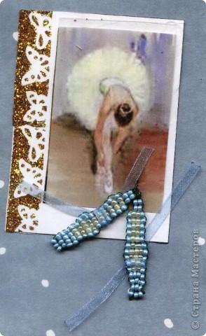 Идейным вдохновителем была  ~ Юляшк@ ~ с её работой http://stranamasterov.ru/node/212943?c=favorite (откуда и позаимствовали схему плетения).   Пуантами называются специальные балетные тапочки, в которых балерина танцует, опираясь на кончики пальцев ног (на пуантах). № 1 ~ _Jane_   фото 3