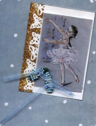 Идейным вдохновителем была  ~ Юляшк@ ~ с её работой http://stranamasterov.ru/node/212943?c=favorite (откуда и позаимствовали схему плетения).   Пуантами называются специальные балетные тапочки, в которых балерина танцует, опираясь на кончики пальцев ног (на пуантах). № 1 ~ _Jane_   фото 4