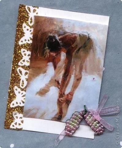 Идейным вдохновителем была  ~ Юляшк@ ~ с её работой http://stranamasterov.ru/node/212943?c=favorite (откуда и позаимствовали схему плетения).   Пуантами называются специальные балетные тапочки, в которых балерина танцует, опираясь на кончики пальцев ног (на пуантах). № 1 ~ _Jane_   фото 5