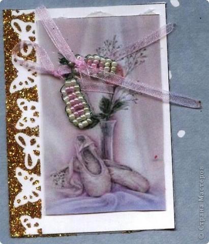Идейным вдохновителем была  ~ Юляшк@ ~ с её работой http://stranamasterov.ru/node/212943?c=favorite (откуда и позаимствовали схему плетения).   Пуантами называются специальные балетные тапочки, в которых балерина танцует, опираясь на кончики пальцев ног (на пуантах). № 1 ~ _Jane_   фото 6