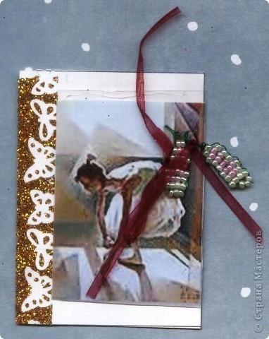 Идейным вдохновителем была  ~ Юляшк@ ~ с её работой http://stranamasterov.ru/node/212943?c=favorite (откуда и позаимствовали схему плетения).   Пуантами называются специальные балетные тапочки, в которых балерина танцует, опираясь на кончики пальцев ног (на пуантах). № 1 ~ _Jane_   фото 7