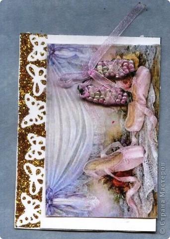 Идейным вдохновителем была  ~ Юляшк@ ~ с её работой http://stranamasterov.ru/node/212943?c=favorite (откуда и позаимствовали схему плетения).   Пуантами называются специальные балетные тапочки, в которых балерина танцует, опираясь на кончики пальцев ног (на пуантах). № 1 ~ _Jane_   фото 9