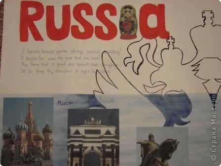 На выставку в детский сад сыну смастерили  аэроплан . фото 7