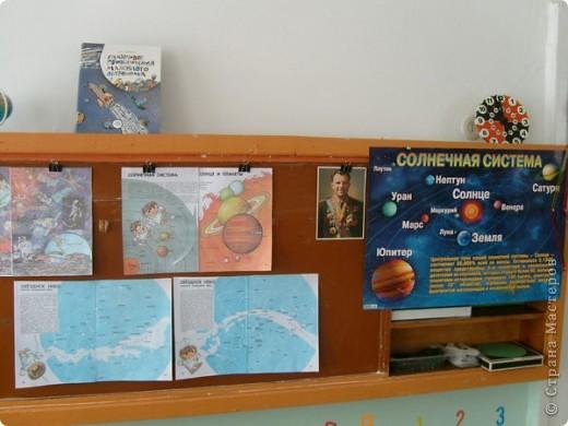 Вот так мы осуществляли большой проект к Дню космонавтики фото 5