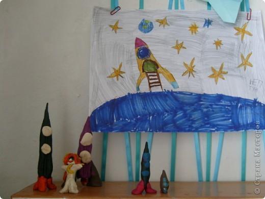 Вот так мы осуществляли большой проект к Дню космонавтики фото 12