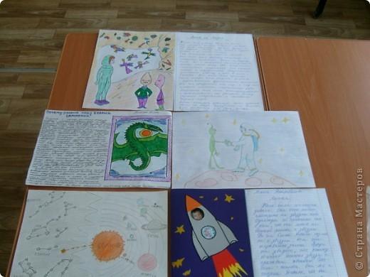 Вот так мы осуществляли большой проект к Дню космонавтики фото 17