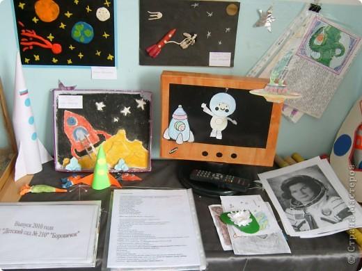 Вот так мы осуществляли большой проект к Дню космонавтики фото 29