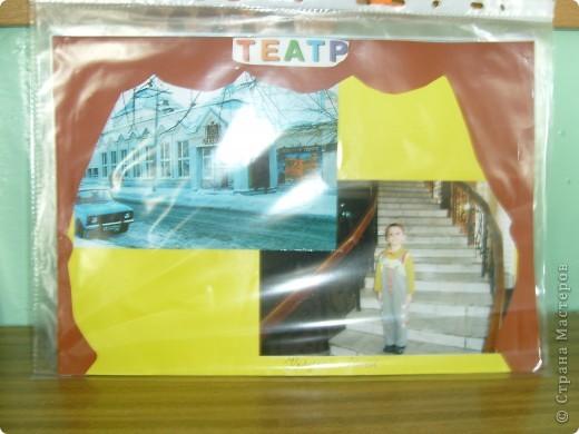 "Проект ""Театр в жизни детей"" фото 19"