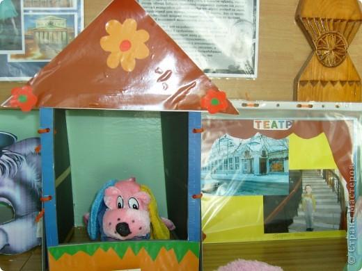 "Проект ""Театр в жизни детей"" фото 7"