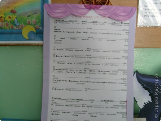 "Проект ""Театр в жизни детей"" фото 8"