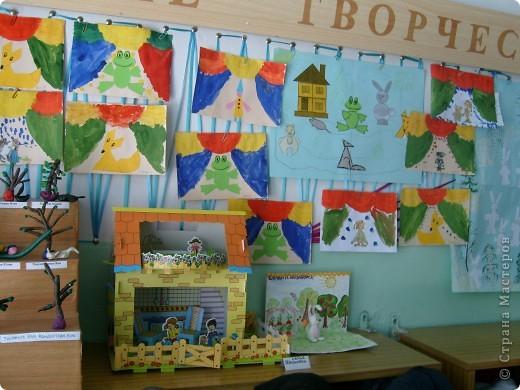 "Проект ""Театр в жизни детей"" фото 17"