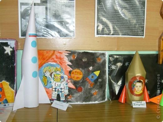 Вот так мы осуществляли большой проект к Дню космонавтики фото 24