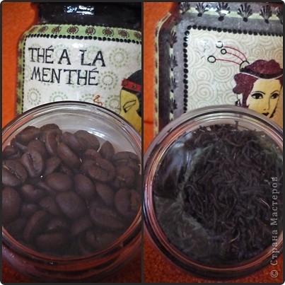 баночки для чая и кофе. фото 2