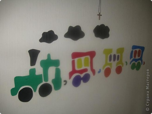 Вот такой паровоз  я сделала ребенку в детскую. фото 1