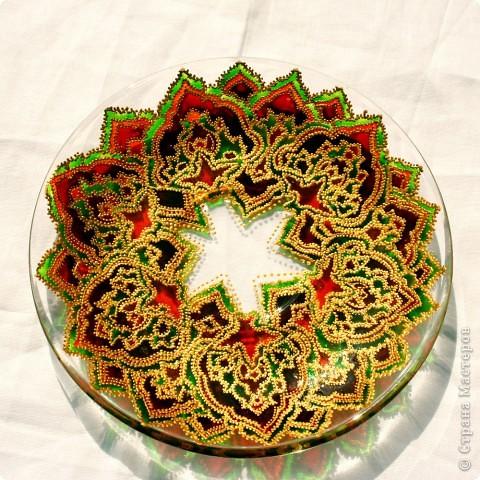 Чашка с блюдцем в арабском стиле. фото 3