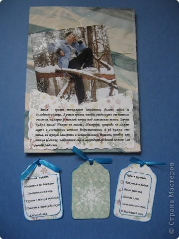 """Первые робкие пробы в оформлении страничек для альбома. Это праздник проводов зимы - Масленица - в Брестском областном парке культуры и отдыха. Наш фольклорный коллектив принимал в нём активное участие. Верхняя часть странички - """"зимняя"""" распечатка на пастельной бумаге, нижняя половинка - хлопковая ткань с дырокольными снежинками.  фото 6"""