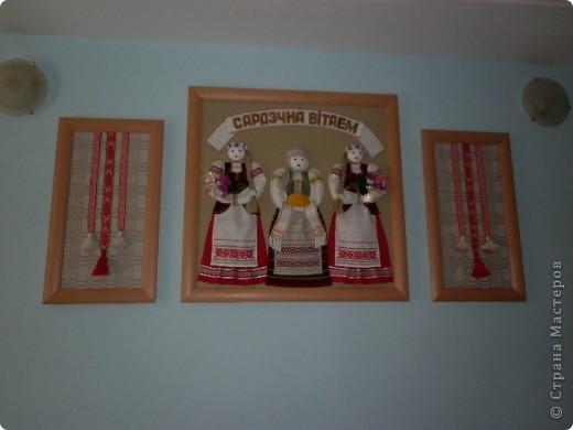 Панно в национальном стиле.  Фото в одной школе города Минска. фото 1