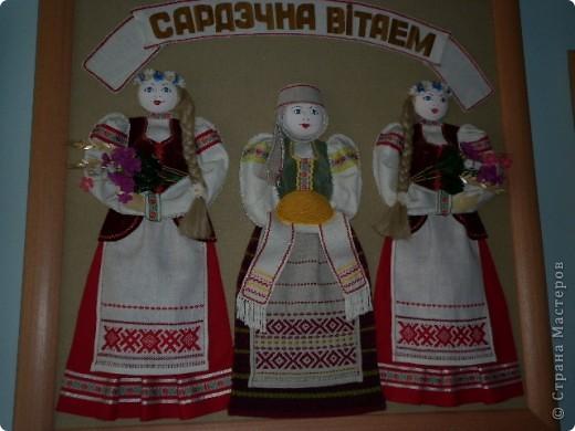 Панно в национальном стиле.  Фото в одной школе города Минска. фото 2